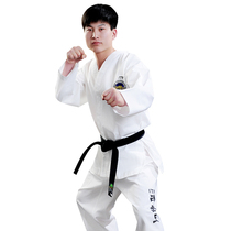 ITF road service Wu Sheng taekwondo service children adult men and women models martial arts training service training service