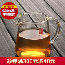 Tea leakage Set Glass Home Fair Cup kung fu tea set public cup tea heat-resistant accessories tea maker thickened large