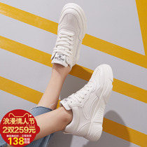 High-help sneakers 2019 new Korean version hundred Autumn and winter Gaobang shoes tide students Leisure Daddy small white shoe girl