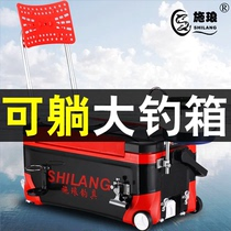 Shi lang 2019 new fishing box full set of ultra-light fish box 42L free installation fishing box special multi-purpose fishing box