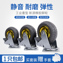 Caster wheels heavy duty casters 4 inch 6 inch 8 inch small pulley mute hand push flatbed solid rubber wheels