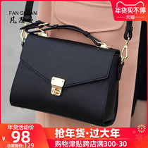 Fansiman small bag female 2019 new female bag popular fashion cross-body bag wild handbag ladies shoulder bag