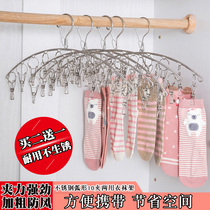 Stainless steel windproof clip hanger multifunctional drying clothes socks trumpet clip clothes Clip Home Drying rack