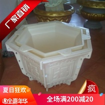 Cement flower pot mold hexagonal European-style thickening bonsai cast-in-place plastic model concrete abrasive Roman column mold