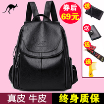 Lion City kangaroo leather backpack female 2020 new fashion leisure backpack head layer leather large capacity travel bag