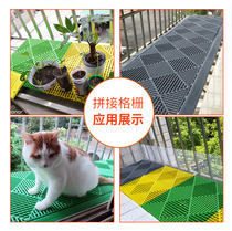 Anti-theft window pad balcony sill pad plastic mesh protective net balcony put more meat pots anti-theft network