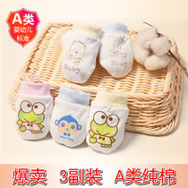 Baby anti-Grip Gloves newborn 0-3-6 months thin breathable gloves cotton baby anti-scratch face summer