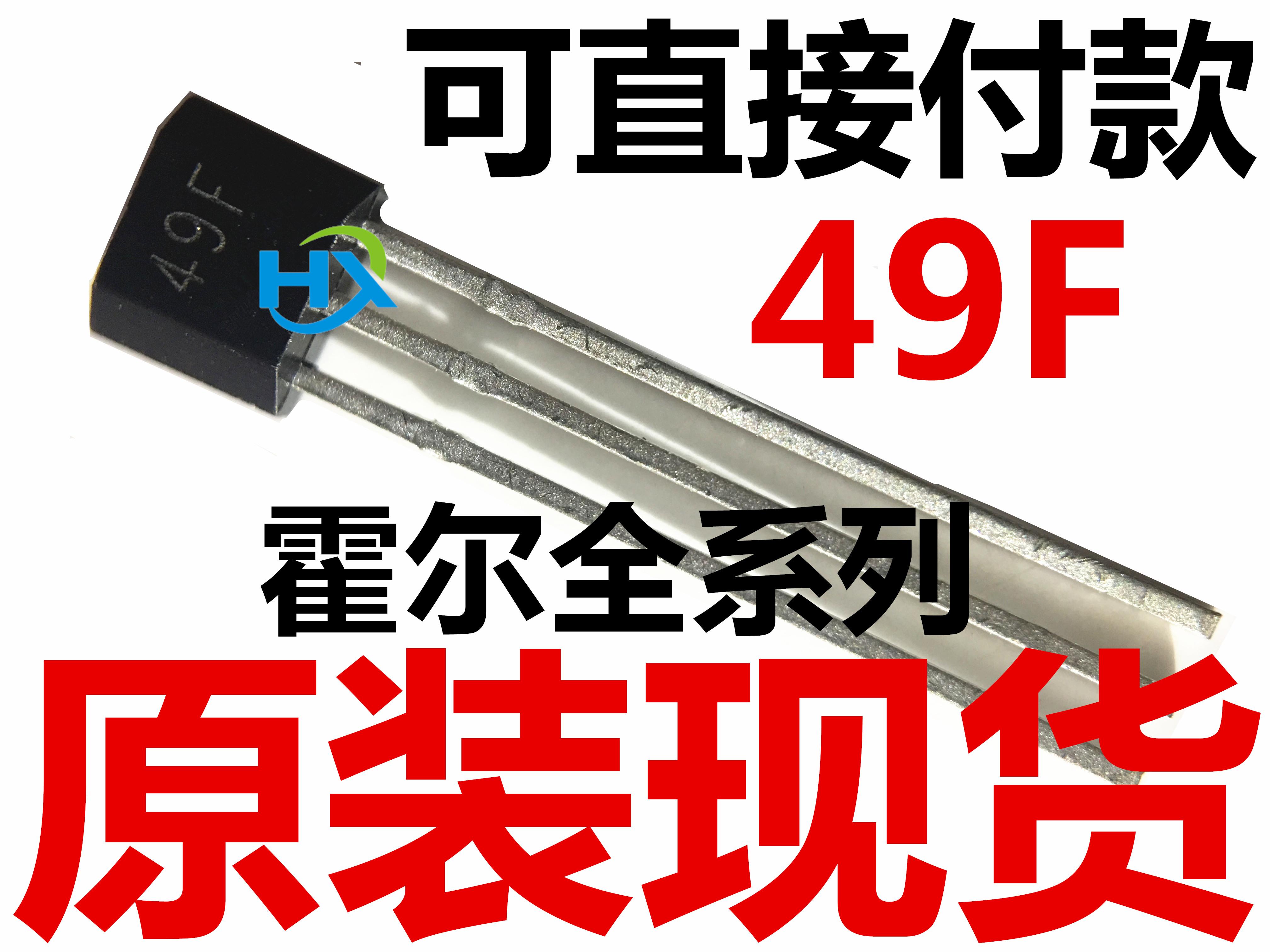 genuine new NEC UPD6362C DIP-22