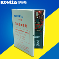 RONttiS Rodes electronic access control system electromagnetic lock special backup 12V power box controller electric lock