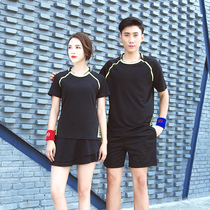 Badminton suit men and women models table tennis tennis clothes couple summer breathable quick-drying competition sportswear custom