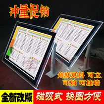Ultra-thin LED Crystal Light Box Milk Tea Shop Bar Price List menu ordering light box vertical desktop ordering