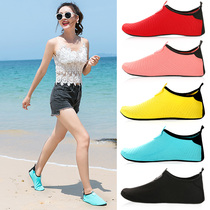 Beach socks shoes men and women diving snorkeling children wading upstream swimming shoes soft shoes anti-slip anti-cutting barefoot shoes