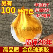 Color rose gold mildew waterproof glass plastic red green flash gold yellow neutral silicone Flash Silver Gray sealant
