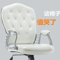 European-style computer chair home white Office student lift swivel chair boss chair study desk chair seat