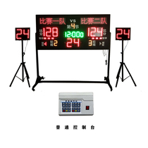 Electronic scoreboard basketball game volleyball accumulation score ping-pong led counter 24 second timer pure iron shell.