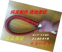 The owner recommended pure Whip new white red black horse whip riding self-defense fitness whip training dog film props