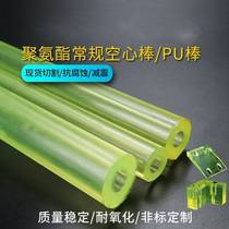 Polyurethane hollow bar PU bar elastic glue rod excellent glue rod anti-body bar polyurethane rubber rod processing