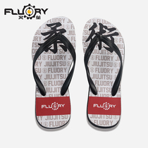 FLUORY fire bar Brazilian jiu-jitsu flip flops Professional Jiu-Jitsu jiu-jitsu suit jiu-jitsu with male and female training junior slippers