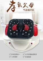 Blood circulation machine high frequency vibration blood temperature through health equipment foot machine ultra light wave spiral foot massage