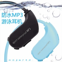 Diving waterproof under mp3 sports running sweatproof wireless headphones listening to music player swimming ears