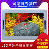 LED Display indoor Outdoor HD Seamless stitching full color display P4P5P6P8P10 finished product customization