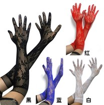 Sexy with accessories transparent lace hollow super elastic long gloves bride nurse maid sexy lingerie accessories long
