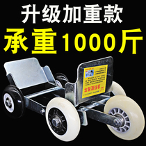Electric car booster deflated tire car car artifact blowout self-help trailer motorcycle shift car carriage