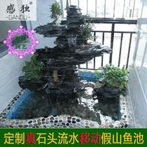 Custom design Stone rockery water indoor filter pool germicidal lamp fish tank water fountain balcony garden plant