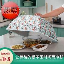 Cuisine j cover home foldable anti-fly round dust-proof dining table cover kitchen table cover buckle insulation dedicated To.