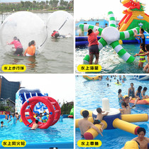 Inflatable water toy seesaw bed iceberg climbing childrens slide combination adult park equipment.