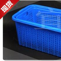 Collect plastic fruit and vegetable basket rectangular small 4 washing basket vegetable white toy box large plastic blue.