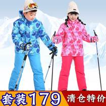 Childrens ski suit medium big children thick warm snowproof clothing waterproof windproof girl girl ski pants.