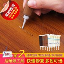 Applying kit repair home scratch artifact c floor repair removal pit board paste patch reinforced paste paint.