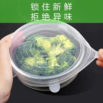 Silicone lid cover silicone cling cover dish cover bowl sound sound with kitchen refrigerator cling film seal ingenuity