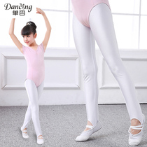 Single apricot childrens dance socks white tread pants girls ballet practice pants spandex gloss color black Gymnastics