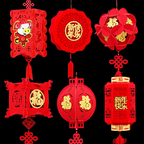 2019 year of the pig Spring Festival New Year decoration pendant New Year red blessing Lantern small lanterns ornaments layout supplies