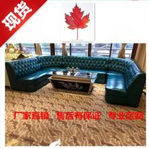 Custom bar private room family ktv sa 4 card seat glowing coffee table combination nightclub hall box leather art U.