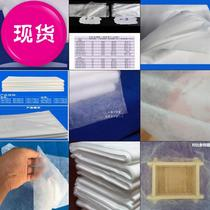 e Stereotyped practical tofu cloth kit cloth filter cloth 100 pieces of soy products resistant to high temperature encrypted white yarn.