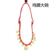 Horse bells decorative pendant copper bells red string bells equestrian culture supplies horse neck wear new special