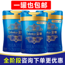 Blue 3 section 900g infant formula milk powder 3 segments canned Dutch imported 1-3 years old baby.