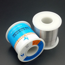 Crown (good quality)Rosin core solder wire active Solder wire 0 8mm a goods (450g large volume) TH