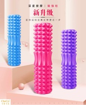 Foam shaft crescent model EVA hollow yoga column yoga mat aids.