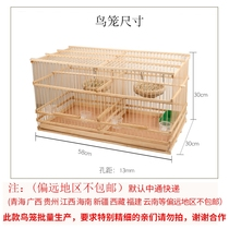 Bird cage Jade Bird breeding bird cage hibiscus bird embroidered eye nest cage bamboo with drawers 58times 30times