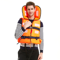 Lifejacket large collar adult boat life jacket large buoyant crew passenger life suit