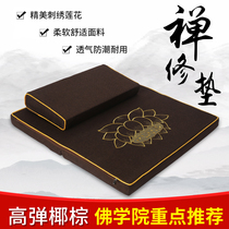 Meditation pad meditation pad home kneeling mat worship Buddha Meditation pad cotton and linen futon meditation Zen pad ceremony Buddha kneeling mat