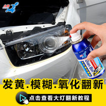 Car glaze coating plated Crystal from the best shopping agent