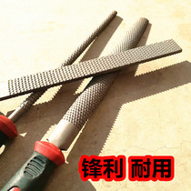 Mahogany rasp woodworking rasp hard wood rasp wood carving rough teeth hair set knife wood rasp woodworking tools