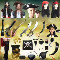 Halloween props Caribbean pirates cosplay hat accessories pirate knife gun hook gold coins pirate flag goggles