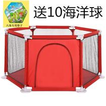 Fence guard baby child anti-fall child floor safety infant suction cup toddler garden game living room