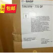 Supply basf light stabilizer UV-z770 light stabilizer UV powder anti-UV absorber